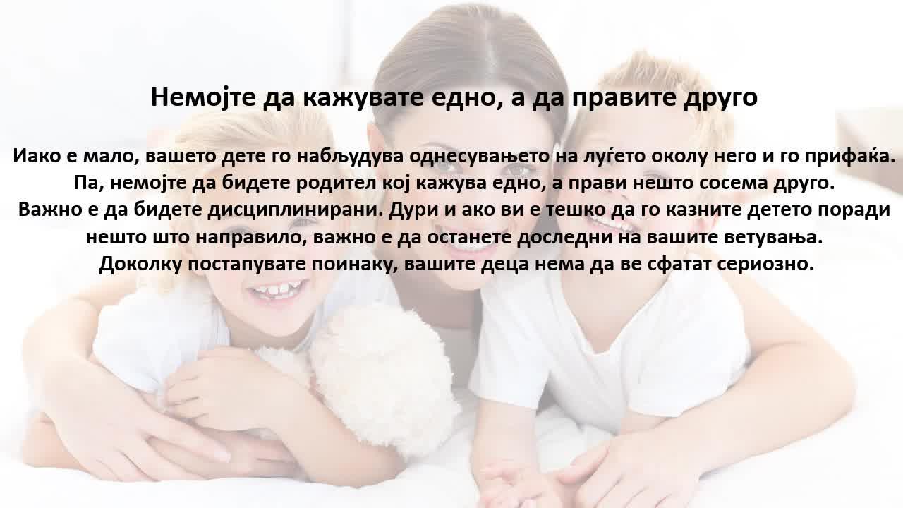 5 совети за секоја самохрана мајка