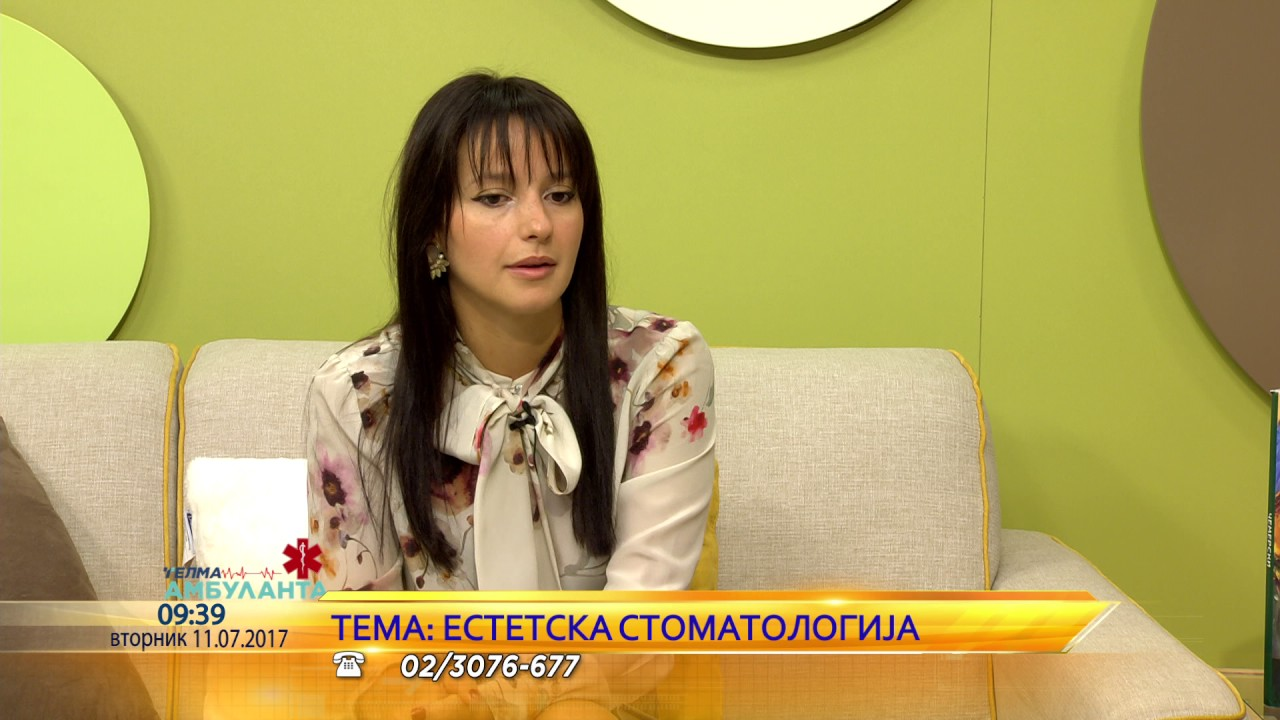 Telma ambulanta D-r Maria Nane Bogoeska - Estetska stomatologija