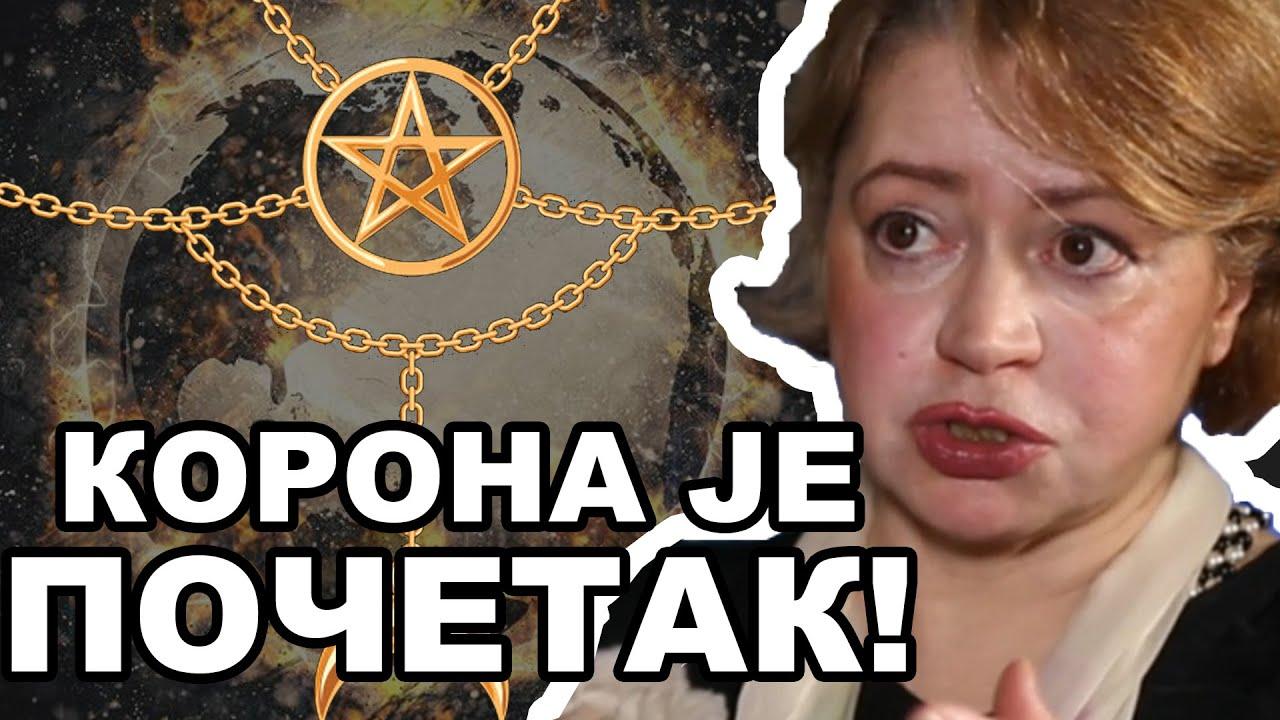 Korona je prošla, ovo što nam sledi je mnogo gore! - Mila Alečković 2020